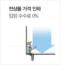 ���ǰ ���� ���� / ���������� 0%